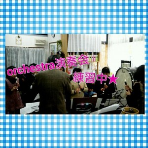 Orchestra_chi
